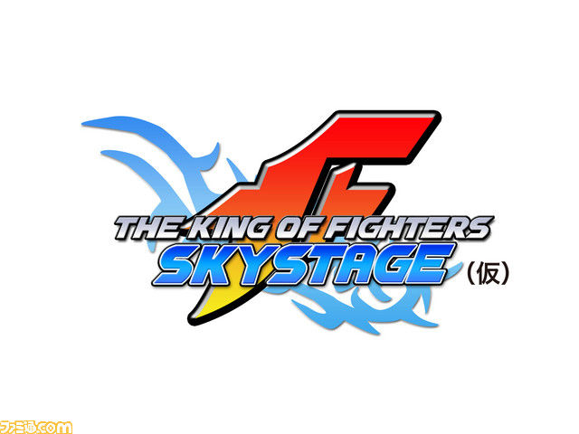 Anunciado un matamarcianos de King of Fighters para Xbox Live Arcade
