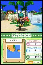 TGS: Square Enix anuncia Cross Treasures para NDS