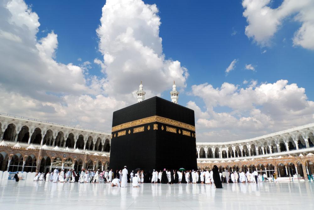 sevärdheter i Mekka, sevärdheter i Saudiarabien, kända muslimska byggnader