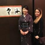 Onde comer em Toquio - restaurante Unkai