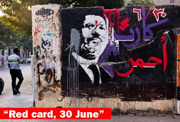Cairo Graffiti History 05