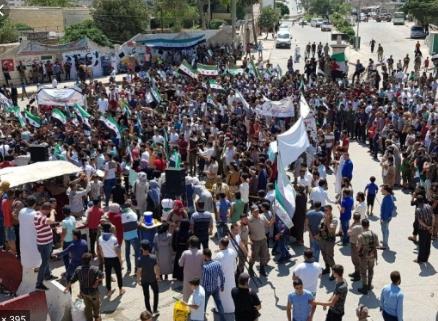 ريف حلب - مظاهرة مناهضة لتركيا
