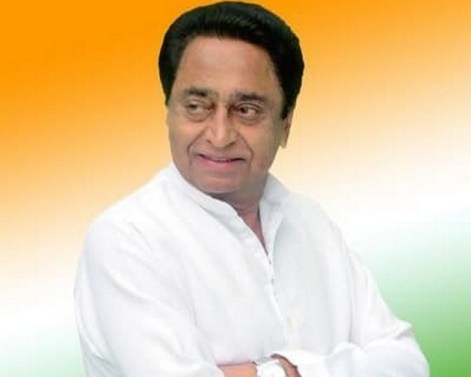 Image result for pic of kamalnath