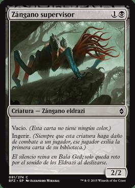 Zángano supervisor