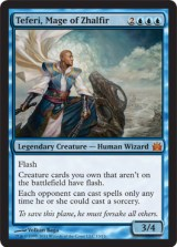Magic The Gathering - From The Vault: Legends Review 28