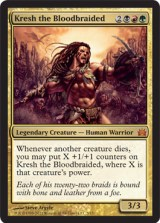 Magic The Gathering - From The Vault: Legends Review 20