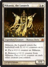 Magic The Gathering - From The Vault: Legends Review 21