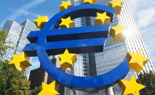 Strefa euro  / autor: Pixabay