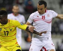 Video: Togo vs Tunisia