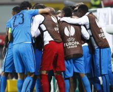 Video: Inter Milan vs Qarabag