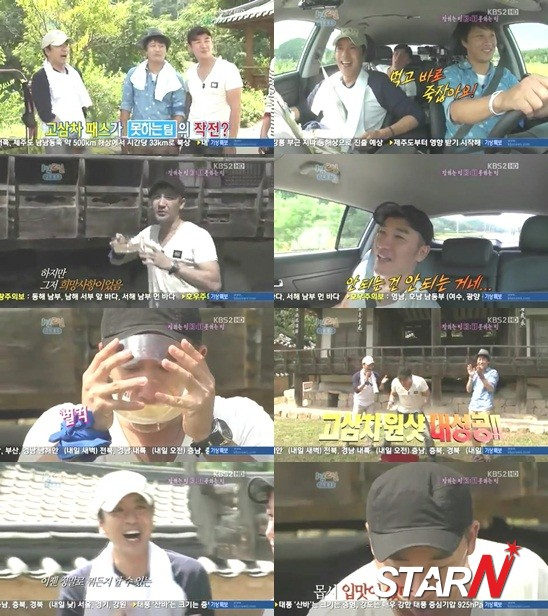 '1Night 2Days' Um Tae Woong drinks up bitter Gosam tea