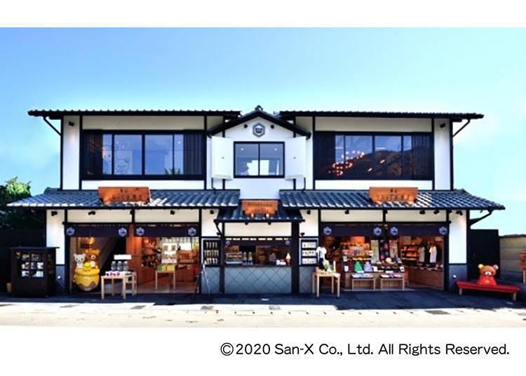 【2020最新】京都嵐山美食推薦!咖啡廳&外帶甜點6選 - Yahoo奇摩旅遊