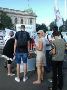 Видовдански протест 2019.