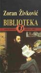 The_Library_Narodna_knjiga_2002