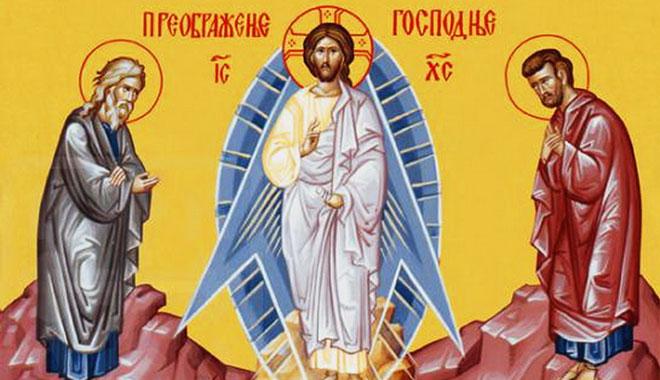Данас је празник Преображење господње, ево који су обичаји