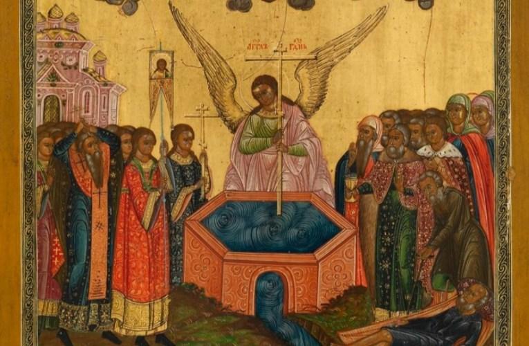 Данас је празник Крстовдан