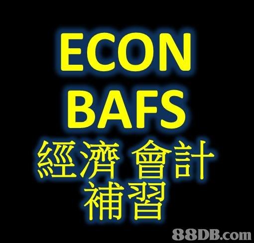 【Accounting jobs】2020最新2393個有關Accounting jobs之價格及商戶聯絡資訊 - HK 88DB.com