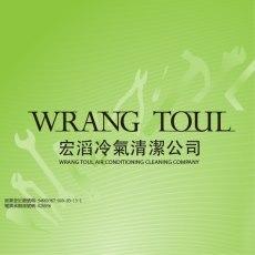 【lamson wong】2020最新201個有關lamson wong之價格及商戶聯絡資訊 - HK 88DB.com
