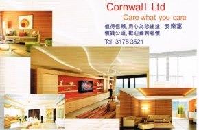 【paul wong】2020最新213個有關paul wong之價格及商戶聯絡資訊 - HK 88DB.com