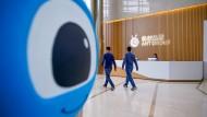 Strafen gegen Monopolisten: Warum China Ant und Alibaba streng reguliert