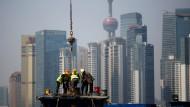 Der Finanzdistrikt Pudong in Schanghai