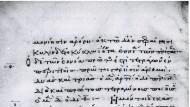 """Der in Venedig aufbewahrte Codes Marcianus g. 307 aus dem 12. Jahrhundert überliefert die Teile I und II von Theons """"Mathematik für die Platonlektüre"""""""