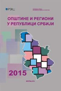 Opštine i regioni u RS RZS
