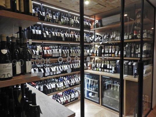 vinoteka e vino