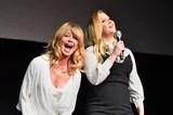 Amy Schumer e destra di sguardo di Goldie Hawn a casa a Vegas