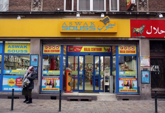 Image: Aswak Souss supermarket in Brussels