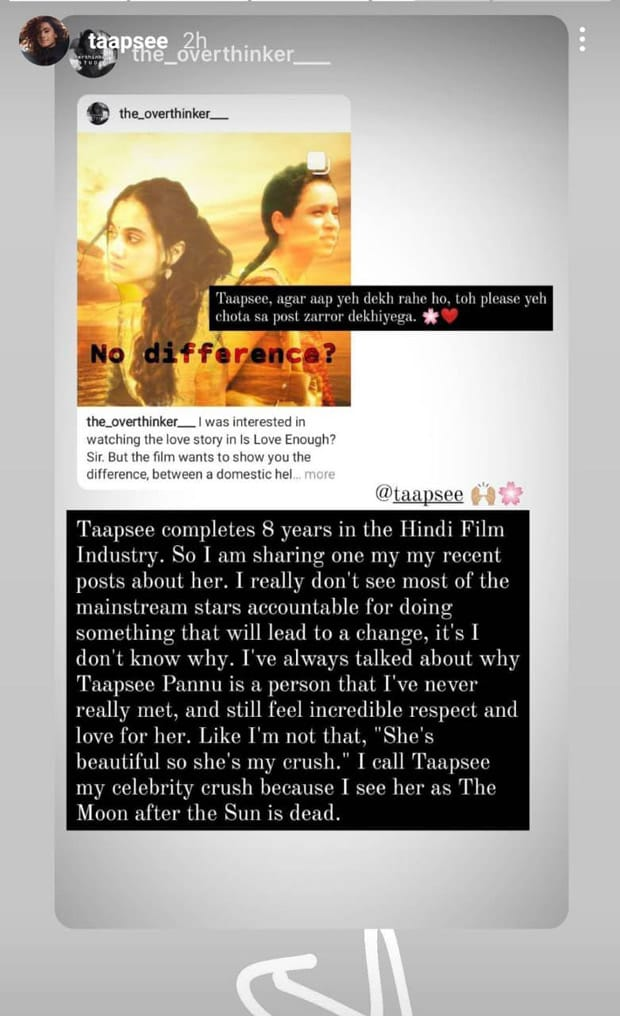 Taapsee Pannu completes 8 years in Bollywood; says 8 years since she saw herself speak in her mother tongue on screen : Bollywood News Moviesflix - MoviesFlix | Movies Flix - moviesflixpro.org, moviesflix , moviesflix pro, movies flix