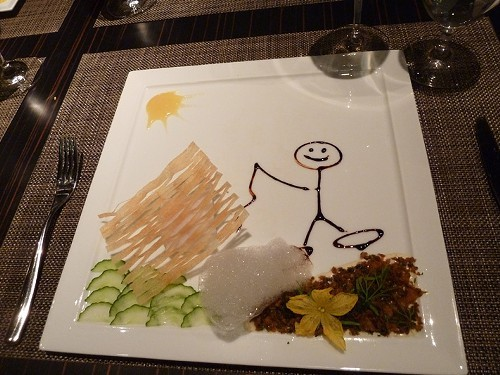 A fish (stick) course from Next Childhood.