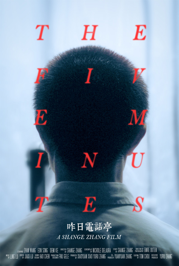 The Five Minutes Poster