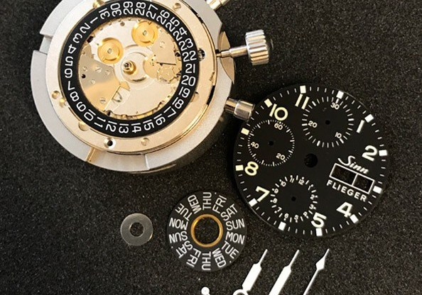 Name that watch!