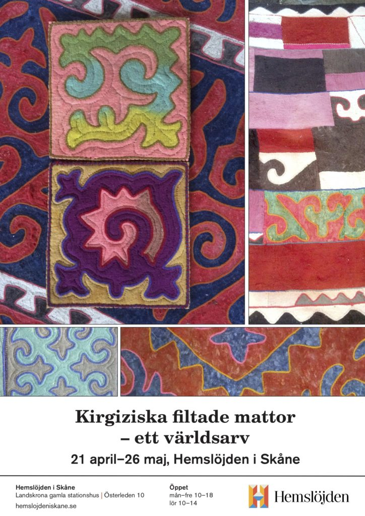 Kirigiziska mattor
