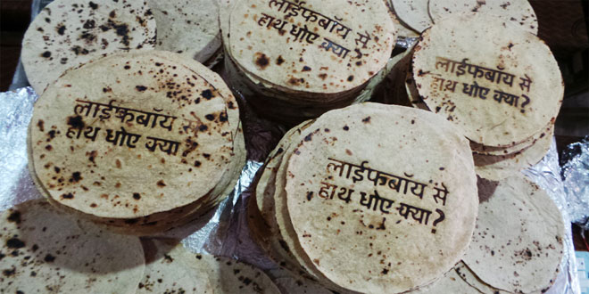 Rotis with a message