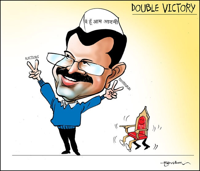 Image result for cartoon of kejriwal
