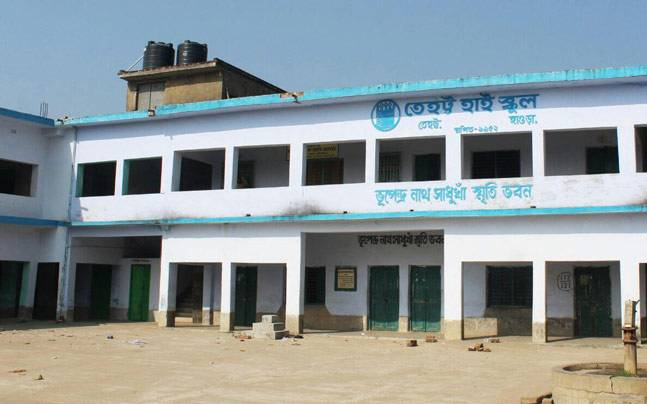 Tehatta High School in Uluberia