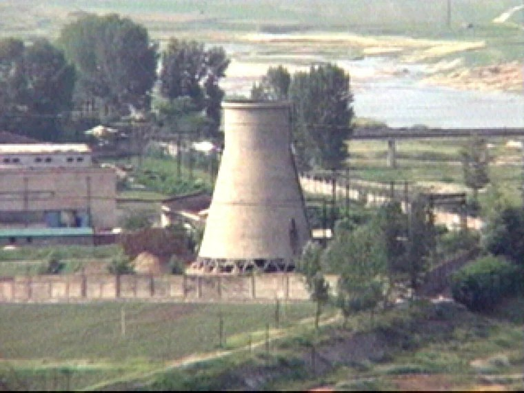 Image: The 60-foot-tall cooling tower at North Korea's Nyongbyon reactor complex