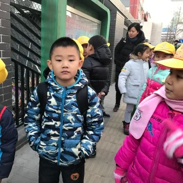 Image: Children at a school in Beijing