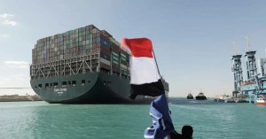 Traffic jam in the Suez Canal 'cleared' days after the cargo ship Ever Given was released