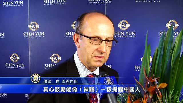 律师:希望中国人也能享有自由