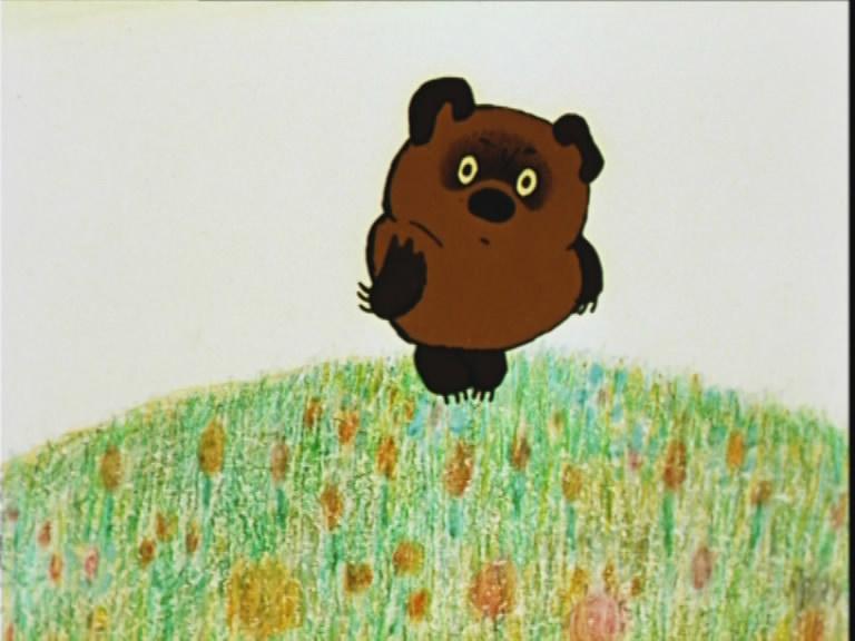 Winnie Vhs Pooh