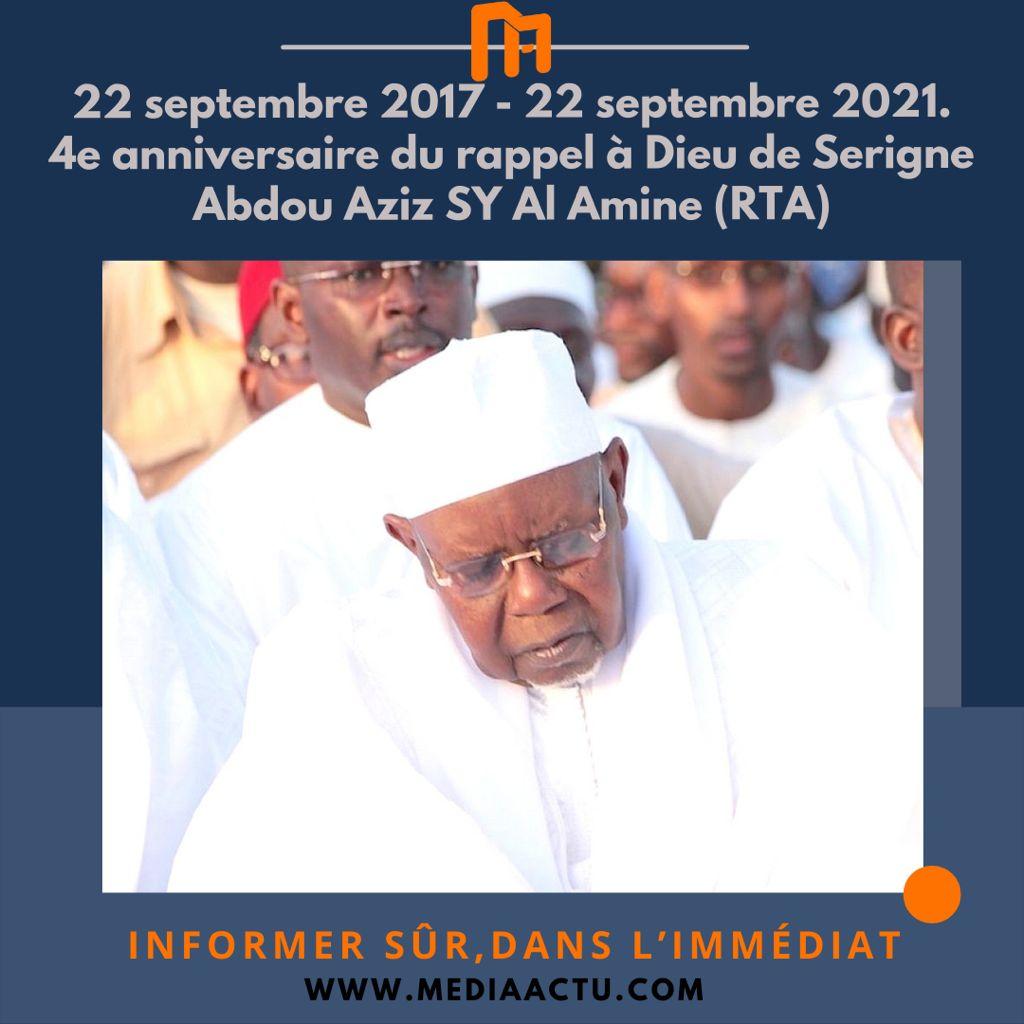 L'hommage de imam Madiop au sage de Tivaoune Al Amine