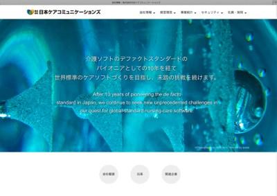 ncc.corporate_site_s