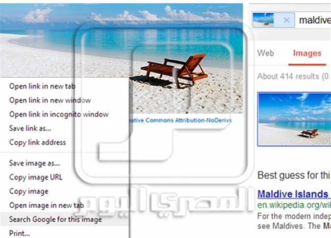 جوجل تتيح إمكانية البحث في الصور بمتصفح Chrome على أندرويد