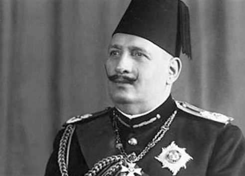 Image result for الملك فؤاد