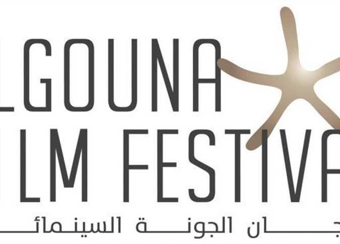 القائمة الكاملة للأفلام القصيرة المشاركة في مهرجان الجونة
