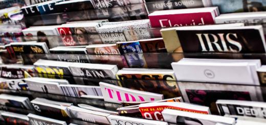 Beyond Bylines: Media Insider 10/19/18 - magazine stand