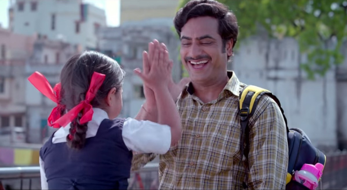 Brilliant girl-child education film flips #LadkiHaathSeNikalJayegi